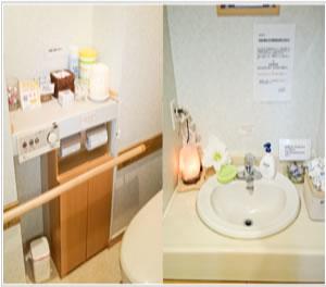 宇都宮市自然堂整骨院トイレ写真